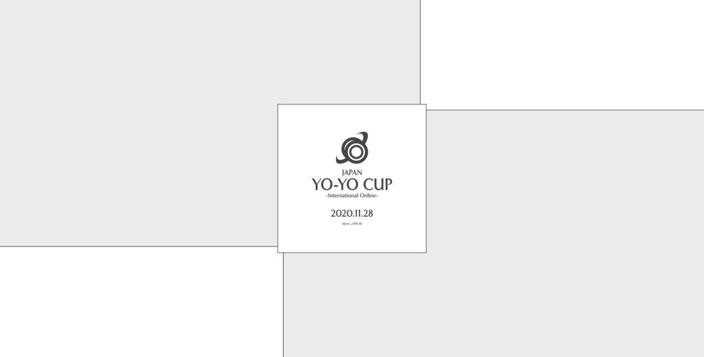 JAPAN YO-YO CUPの公式ウェブサイトがオープン!