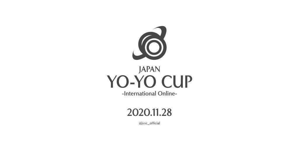 開催発表 & ロゴデザイン公開!