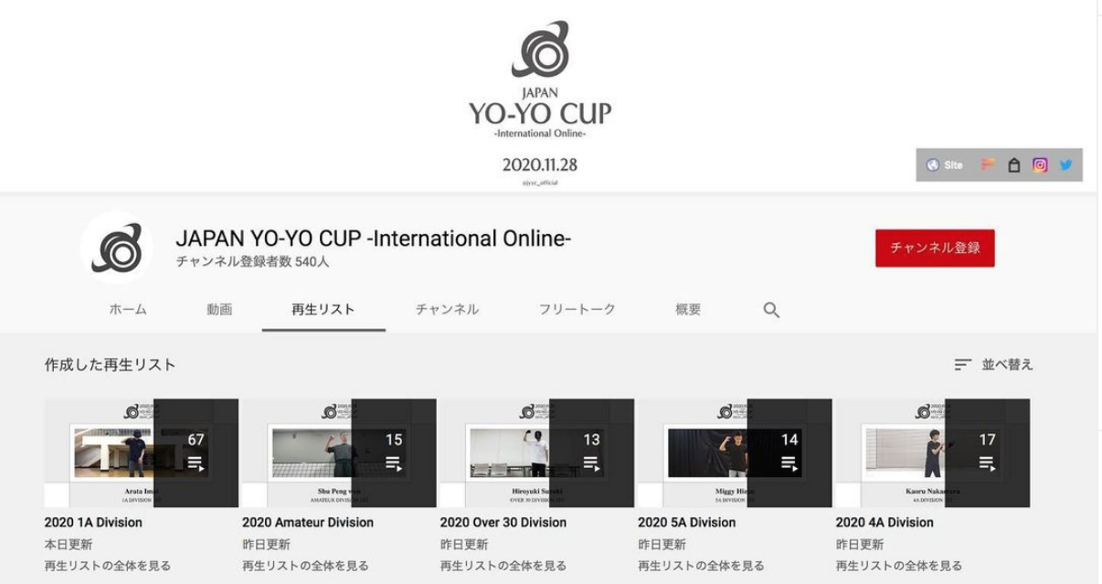 #JYYCIO 2020 カップ全部門映像公開! / All Divisions Players Uproaded! PLAYERS UPROADED
