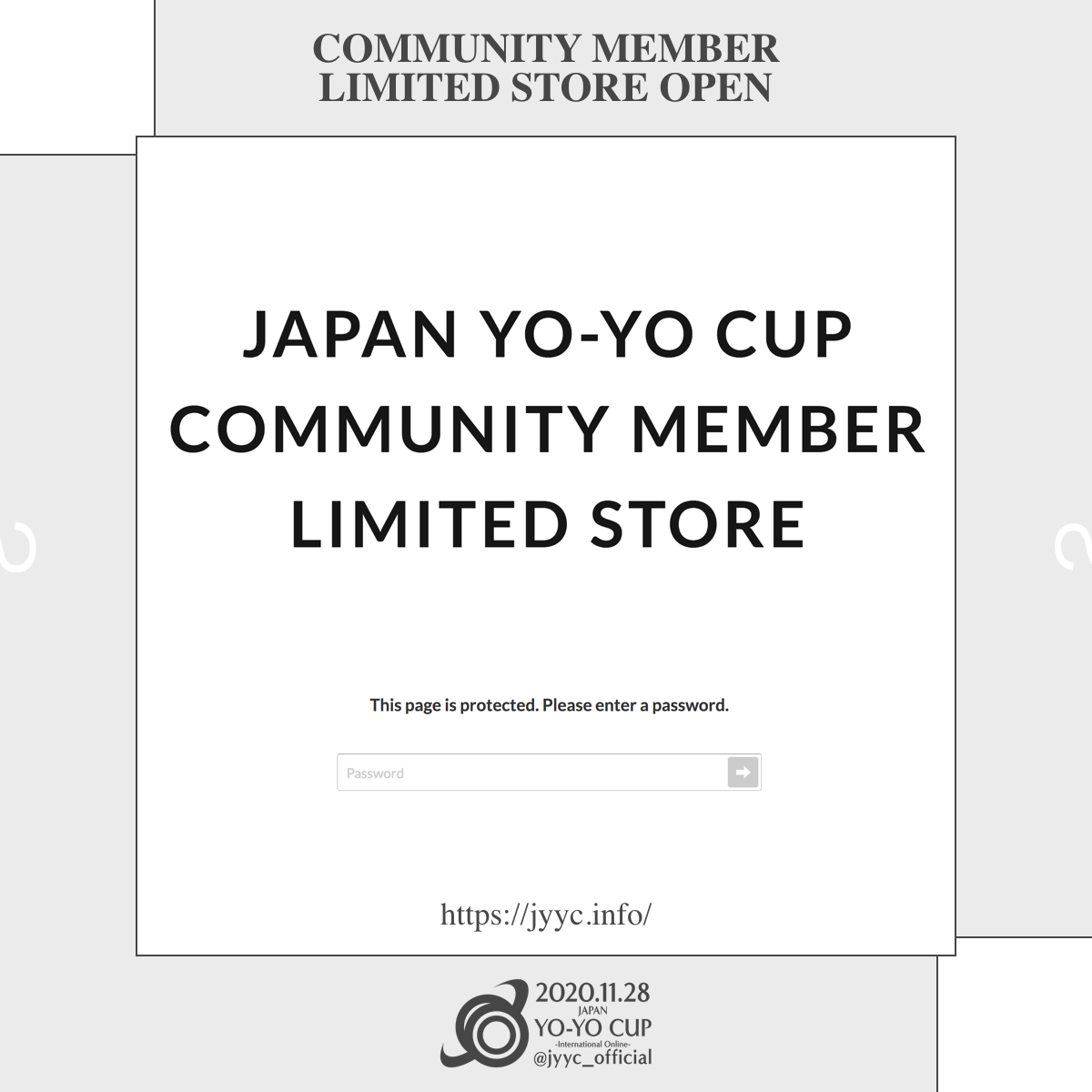 """JAPAN YO-YO CUP"" コミュニティ会員限定クリスマスセール開催! / Christmas Sale for Community Members Only!"