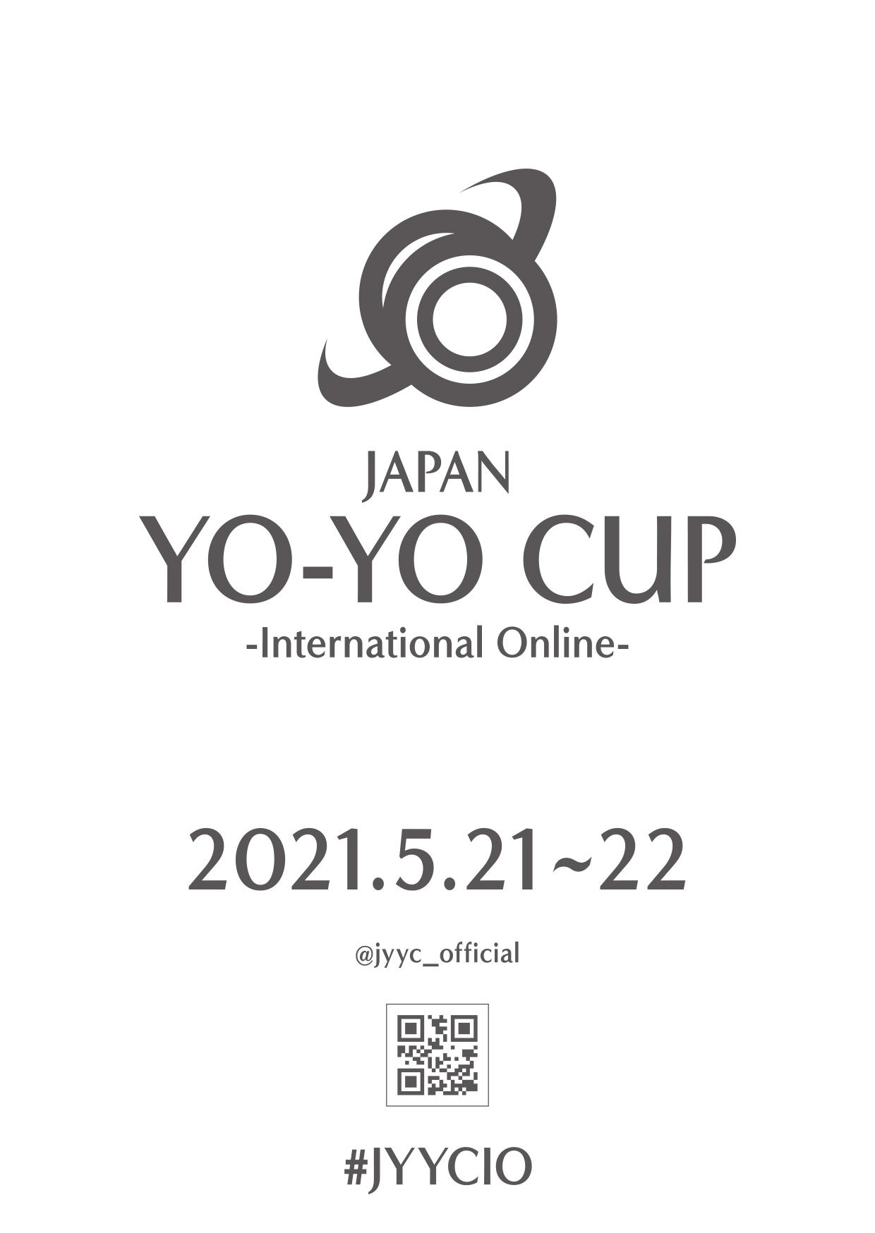 《#JYYCIO 2021 》フライヤーを公開! /  The flyer is released!