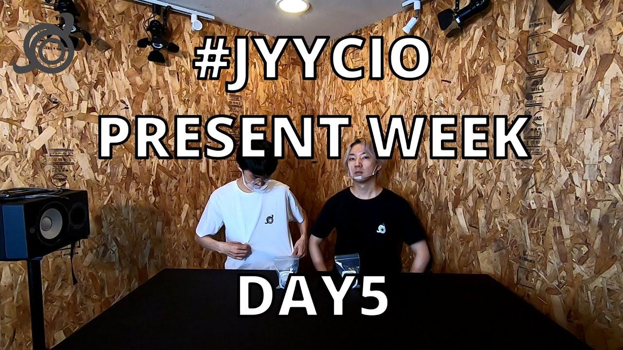 《#JYYCIO》プレゼントウィーク 5日目 / PRESENT WEEK DAY⑤~
