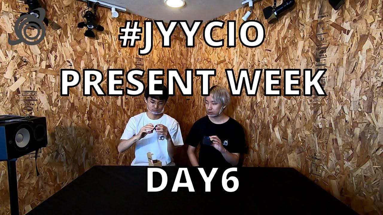 《#JYYCIO》プレゼントウィーク 6日目 / PRESENT WEEK DAY⑥~